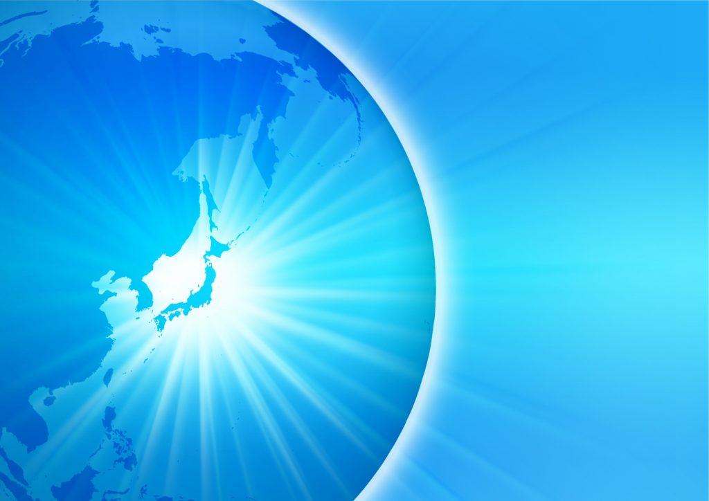移転価格税制 法律 独立企業間原則 コンプライアンス