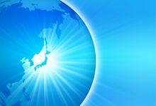 移転価格税制 独立企業間原則 コンプライアンス