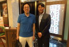 香港 税理士 日本人