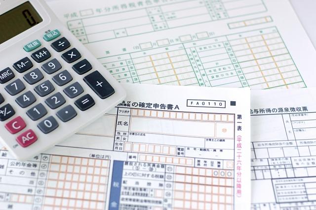 海外出張 長期 所得税