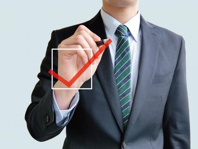 移転価格文書 テンプレート ひな形 適用対象
