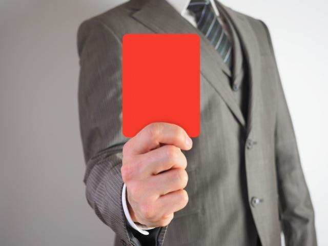 移転価格税制 罰則 ペナルティー