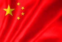 移転価格税制 中国