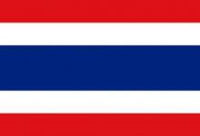 移転価格税制 タイ