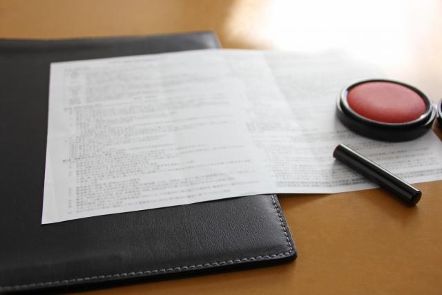 移転価格税制 子会社貸付金