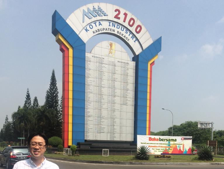 インドネシア 移転価格 ジャカルタ