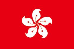 移転価格 香港