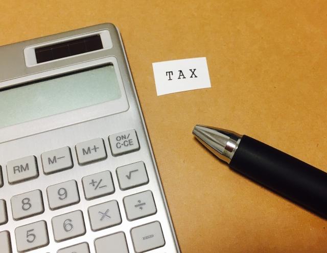 移転価格 地方税 住民税 事業税