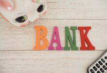 子会社貸付金 利率